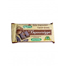 Carob Snack (10*35gr + 1*35gr free) (no sugar added)