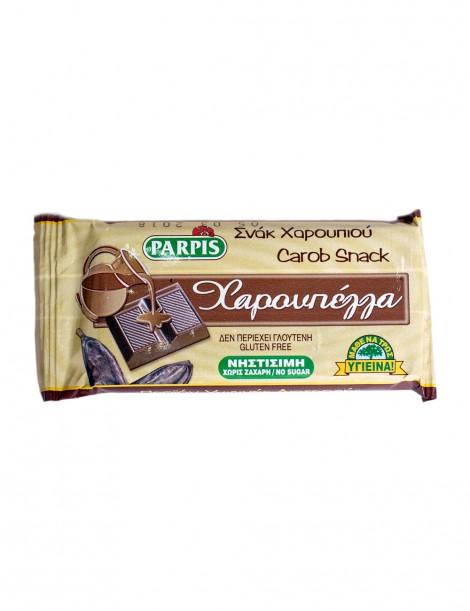 Carob Snack (10*35gr + 1*35gr free) (no sugar added)