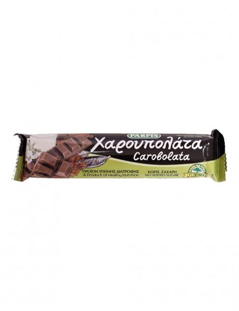 5* Carob Chocolate Bars (45gr) (no sugar added)