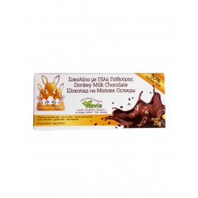 Donkey Milk Chocolate Bars (no sugar, gluten free) (10*35gr + 1*35gr free)
