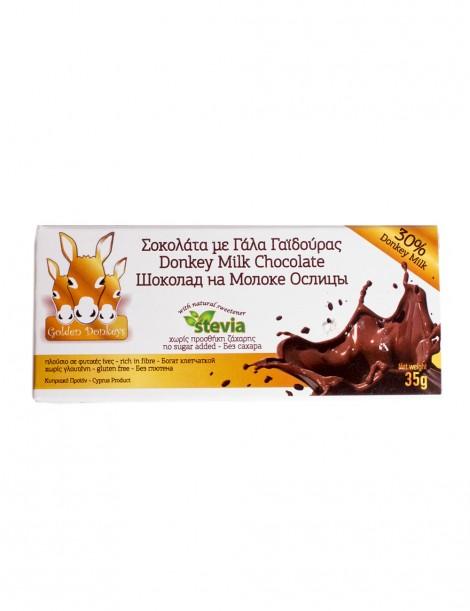 Donkey Milk Chocolate Bars (no sugar, gluten free) (10*35gr + 1*35gr free)