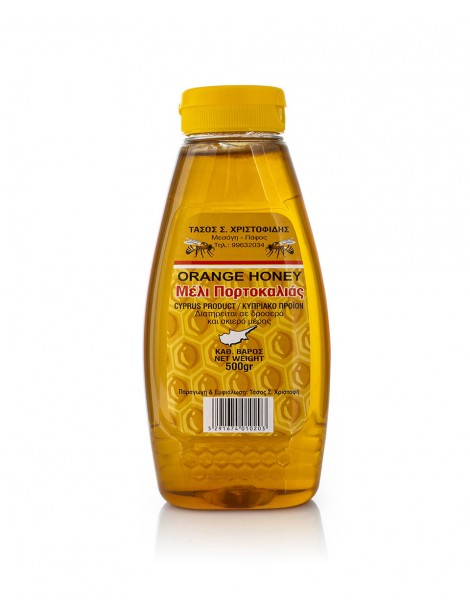 Orange Honey (500gr)