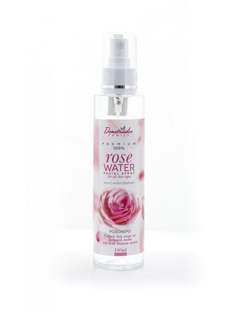 Rose Water Spray (140ml)