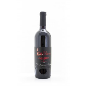 Saint Lazaros Dry Red Wine, 75cl